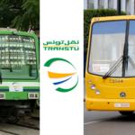 إلغاء إضراب أعوان شركة نقل تونس