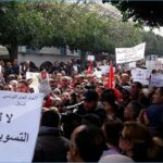 القصرين: 7 حافلات مشتركة بين أساتذة ومعلمين للمشاركة في يوم الغضب