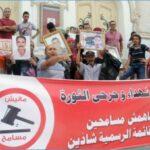 بداية من الغد: عائلات شهداء وجرحى الثّورة تعتصم بالقصبة