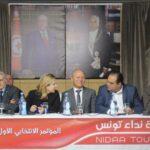 لجنة الإعداد لمؤتمر النّداء تتّهم قيادة الحزب وتحذّرها