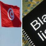 الابقاء على تونس بالقائمة السوداء :توضيح غريب من لجنة التحاليل المالية