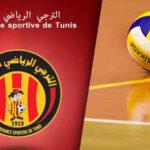 البطولة العربية للكرة الطائرة : الترجي يطارد اللقب عبر بوّابة الريان