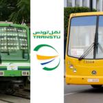 اتهمه الدايمي بالفساد : اقالة رئيس مدير عام شركة نقل تونس