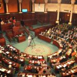 ملف الأملاك المصادرة: جلسة حوار برلمانية مع 3 وزراء