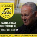 يوسف الزواوي يعود إلى النادي البنزرتي