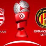 """الافريقي تمسّك بـ""""لن"""" : الترجي يؤكّد مشاركته في كأس السوبر"""