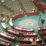 بسبب الغيابات: البوصلة تدعو لتنقيح النظام الداخلي للبرلمان