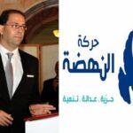 الصندوق الأسود : الشاهد في اجتماع مجلس شورى النهضة