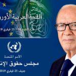 غدا وبعد غد: رئيس الجمهورية بين شرم الشّيخ وجنيف