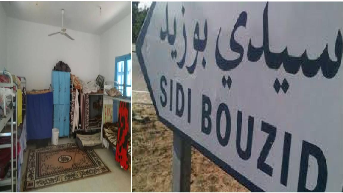 بشبهة الاتجار بالبشر: غلق جمعية قرآنيّة في الرقاب