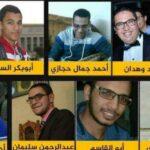 7 منظمات تونسية : نرفض الإعدام والنظام المصري مُتعطش للانتقام