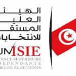 هيئة الانتخابات: اجتماع مُوسّع مع الهياكل الجهوية