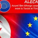 قريبا : جولة جديدة من المفاوضات بين الحكومة والاتحاد الأوروبي