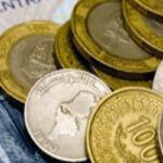 البنك المركزي يطرح قطعة نقدية جديدة