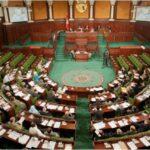 وثيقة: نواب يقترحون منع السياحة الحزبية والبرلمانية