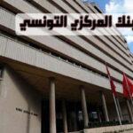 مروان العبّاسي: التّرقيم السّيادي لتونس في تدهور