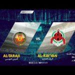 توقّف مباراة نهائي البطولة العربية في رادس بسبب انقطاع التيار الكهربائي