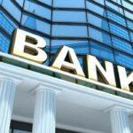 ترفيع نسبة الفائدة المديرية :منظمة الدفاع عن المستهلك تدعو لتكثيف الرقابة على البنوك