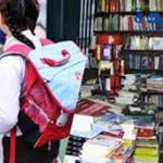 نقابة الثانوي: أسعار الكتب والكراسات مُهدّدة بارتفاع غير مسبوق