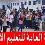 يوما 27 و28 فيفري: وقفات احتجاجية للمُعلّمين بكافة المندوبيات