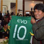 بوليفيا تطلب المشاركة في تنظيم مونديال 2030