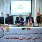 ليبيا تطلب من تونس معطيات حول 121 شركة مُتهمة بتبييض الأموال