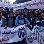 المُعطّلون عن العمل يُهدّدون بالتصعيد وباحتجاجات في الجهات