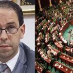 البرلمان: طرح سحب الثقة من يوسف الشاهد