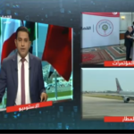 """صور: """"الباجي"""" يستقبل ضيوف تونس قُبيل انطلاق أشغال القمّة"""