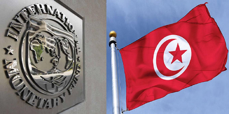 في مُراجعة حول قسط جديد من القرض: بعثة من النّقد الدّولي تحلّ بتونس يوم 27 مارس