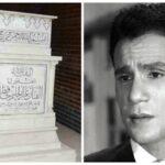 عائلة عبد الحليم حافظ: فتحنا القبر بعد 42 سنة ..ووجدنا ملامحه كما هي