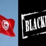 الاتحاد الأوروبي يخرج تونس من قائمة سوداء
