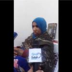 """والدة إحدى ضحايا الرابطة: """"موت بنتي موش قضاء وقدر... هوما قتلوها"""""""