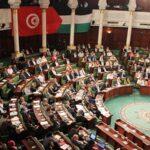 """البرلمان يصادق على هبة لتمويل دراسات مشروع """"الربط الكهربائي بين تونس وإيطاليا"""""""