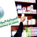 الصيدلية المركزية تنفي فقدان أدوية تسريح الشرايين