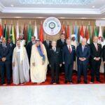 البيان الختامي لقمة تونس