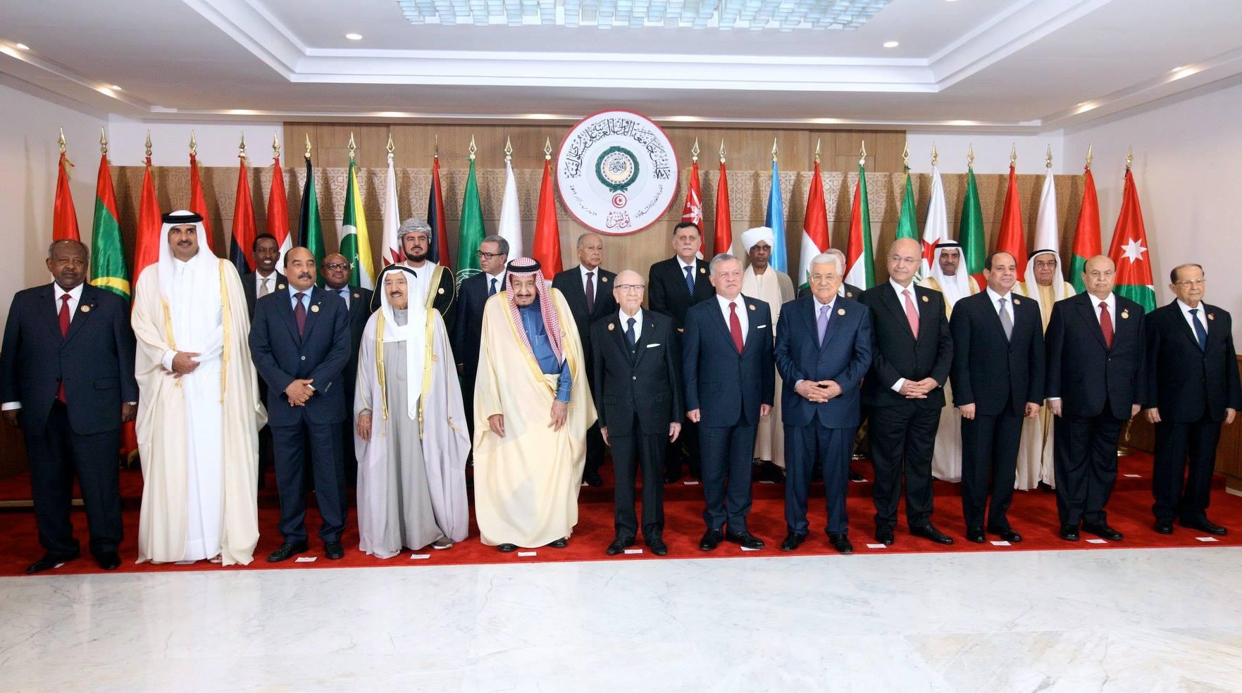مسودة البيان الختامي للقمة: إدانة القرار الأمريكي.. وتواصل تغييب سوريا
