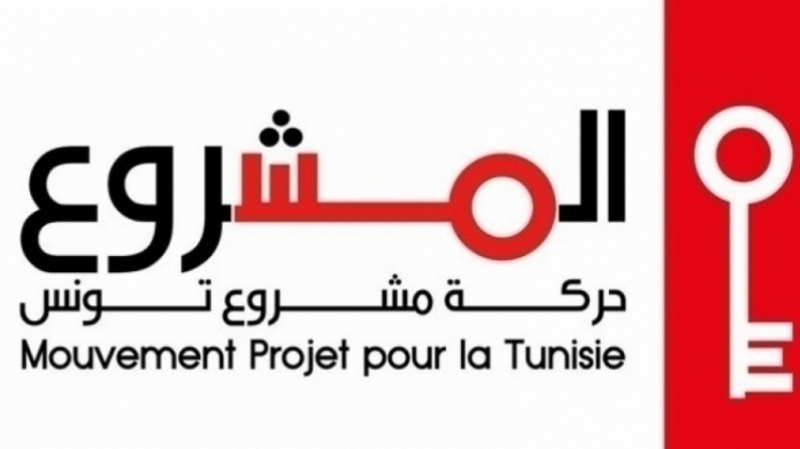 مشروع تونس يُطالب وزراء ومسؤولين بالاستقالة