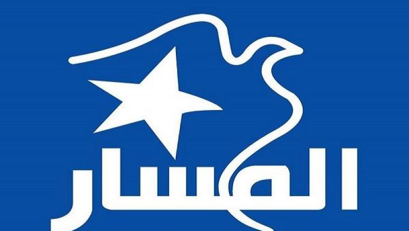 مبادرة من حزب المسار لتأسيس جبهة وطنية تُغير موازين القوى