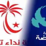 نائب يتّهم النهضة وكتلة الشاهد بإقصاء نداء تونس من مؤتمر بقطر