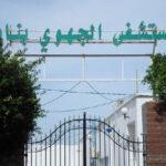 مستشفى نابل : رئيس قسم الولدان يستقيل ويطلب جلسة عاجلة مع الوزيرة