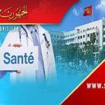 فاجعة الرابطة: وزارة الصحة تكشف نتائج الأبحاث الأولوية