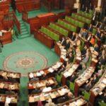البرلمان: روزنامة العملية الانتخابية الجديدة للمحكمة الدستورية