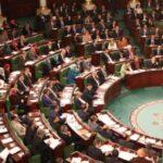 عشيّة اليوم: اجتماع طارئ بالبرلمان