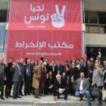 الصندوق الأسود : ربع مليار سنويا معلوم كراء المقر المركزي لتحيا تونس