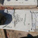 أرملة أولاد أحمد :اعتدوا على قبره عشرات المرّات