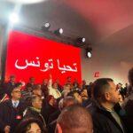 """قيادي بحزب """"تحيا تونس"""": كلفنا مُخاطبين في كل بلدية بتجميع 200 مُنخرط"""