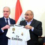 وفد من ريال مدريد في ضيافة رئيس الوزراء العراقي