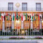 الجامعة العربية : قمة تونس ستدرس نقل دول سفاراتها من تل أبيب للقدس
