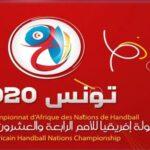 """""""كان"""" تونس تُعبّد طريق 6 منتخبات الى مونديال 2021"""